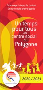 Début des inscriptions aux activités du centre social PLL @ Centre social Polygone | Lorient | Bretagne | France
